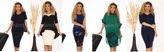 Rochii Fashion 24 - marimi mari